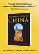 Master Key Author Launches International Business Workshops in...