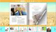 PDF to flip book online