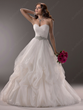 Cheap Wedding Dresses 2014 for Sale at Millybridal