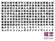 MZhiHei is an energetic Chinese display font with contrasting heavy vertical strokes and lighter horizontal strokes.