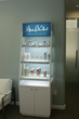 New Medical Retail Concept Incorporates Digital Media