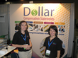 Dollar Compensation Statements Will Be Exhibiting at the 2014 SHRM...