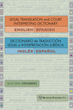 Online dictionary, spanish to english dictionary, spanish english dictionary, english spanish dictionary, translate spanish to English