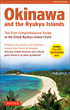 Tuttle Publishing Announces First Comprehensive Guide to Okinawa -...