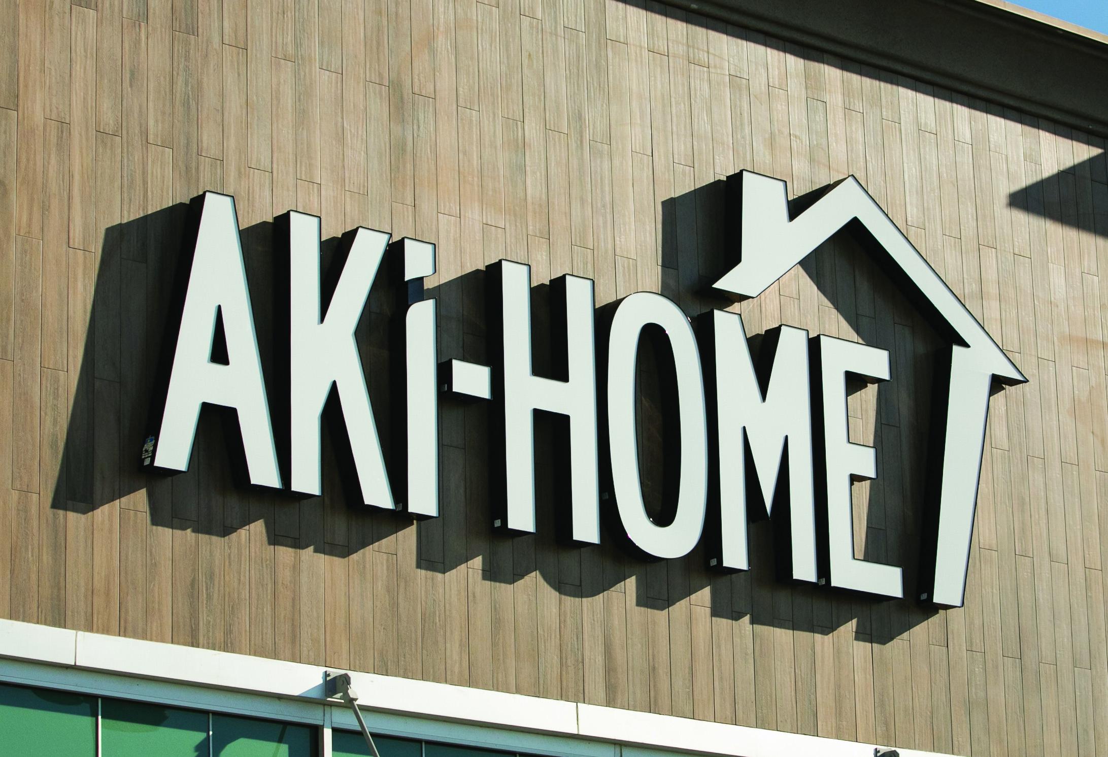 aki home california s new home furnishings retailer expands into