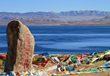 The beautiful holy Lake Manasarovar