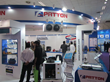 """Patton is excited to offer innovative products"""