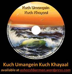Kuch Umangein Kuch Khayaal
