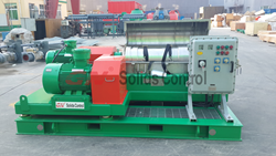 GN oilfield high speed decanter centrifuge