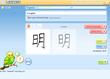 Lexikeet Chinese: Handwriting Drill