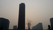 Haze Morning in Beijing. Captured by MoWeather user Yanhong