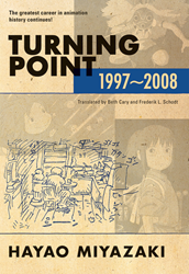 TURNING POINT Available April 8th!