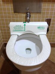 Brill, automatic toilet seat, sanitary toilet seat, toilet seat, clean toilet seat