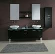 "James Martin Solid Wood 72"" Double Sink Bathroom Vanity w/Legs, Espresso 147-513-DB-5831"