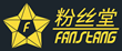 Bridging the Gap between Hollywood and China, FansTang Partners With...