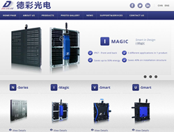 LED Display Manufacturer Shenzhen Dicolor Optoelectronics Launches New Website