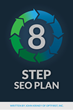 8 Step SEO Plan Cover