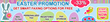 Special Easter Gift from Popfax – Option Pack at No Cost All the April