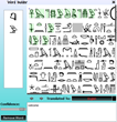 GlyphViewer word builder for recognizing and translating Ancient Egyptian Hieroglyphs