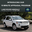 Land Rover Hinsdale Announces 19 Minute Appraisal Program