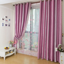 Pink Striped Floral Gradient Girls Room Heavy Decorative Patterned Curtains