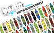 Bustin Boards 4th Annual Design Contest