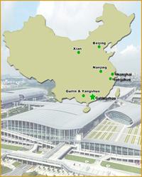 CHIMPORT_China_trade_fair