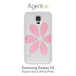 Samsung Galaxy S5 designer case.