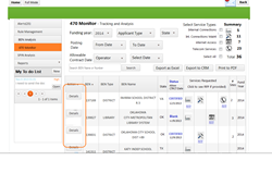 New 470s filed monitoring screen