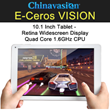 Vision Tablet by E-Ceros Sheds New Light on Retina Screens by Seeing...