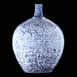 "Jared FitzGerald ""Automatic Writing"" Vase"