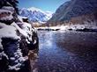 San Miguel River Trail second