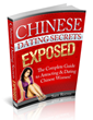 Chinese Dating Secrets Exposed PDF Review | Seduce Chinese Women with...