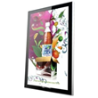 65 Inch Network Digital Signage System from Digital Signage China for...
