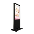 Cheap 42 Inches Floor-Standing Digital Signage LCD Advertising Players...