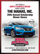 North Plainfield Nissan Supports Community Charity Organizations