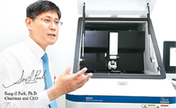 Park Systems Presents NanoTechnology Advances Thru Innovative AFM Design by CEO Dr. Sang-il Park at MRS Symposium April 23 in San Francisco