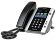 Polycom VVX 500 & Polycom VVX 400 Phones Available at IP Phone...