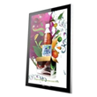 Discounted 65-inch Wall-mounted Network Advertising Machines Now...
