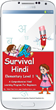"Rapidsoft Systems Releases ""Learn Survival Hindi"", a..."