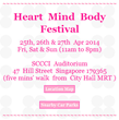 Heart Mind Body Festival 2014