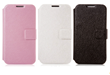 Samsung Galaxy s4 shielded flip cell phone radiation case colors (Pink, White, Black)