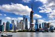 Book  Discounted Business Class Flights to China from Most Major...