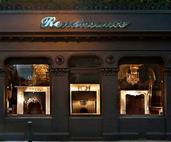 Renaissance London - Antique Fireplaces