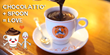 Dolce Vite Chocolatto® - World's Best Thick Dark Italian Hot...