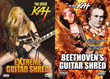 The Great Kat's Shred/Classical DVDs Now Available for Free Movie Streaming at Participating Freegalmovies.com Libraries throughout the U.S.