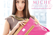 MICHE to Make a Fashion Statement in Puerto Rico