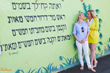 Mother - Daughter Team Aimee Shuman and Cheryl Shuman in Israel