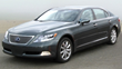 2010 Lexus LS 4.6 Used Engines Added to Toyota Inventory at Second...
