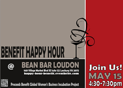 Happy Hour Fundraiser